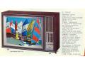 recherche-anciens-televiseurs-thomson-pathe-marconi-small-0